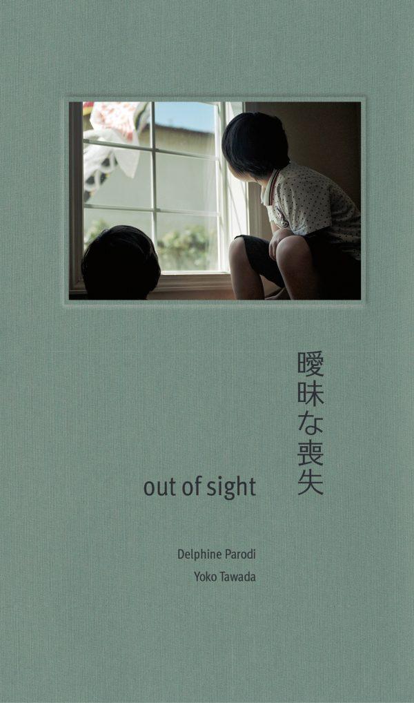 Out of Sight / À l'abri du regard